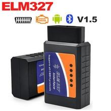 Высокое Качество V1.5 ELM327 Bluetooth OBDII/OBD2 Авто Код Сканер Черный ELM 327 Bluetooth Поддерживает Все OBD-II Модели