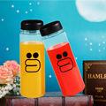 Fino Marrón Oso/Chica Deporte Al Aire Libre Botella de Bebida Fría Taza de Jugo de Limón 500 ml 1 Unids