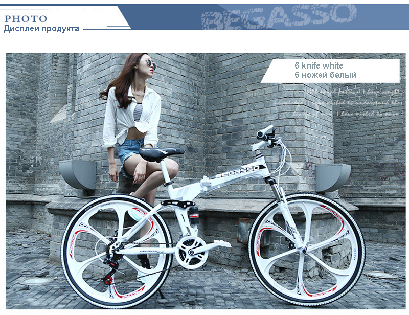HTB1nS8YUCzqK1RjSZFpq6ykSXXa6 New 24inch mountain bike Woman/man bicycle 21speed folding mountain bike Spoke wheel/knife wheel mountain bicycle Adult bike