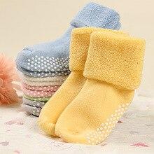 DreamShining/Хлопковые носки для малышей осенне-зимние плотные теплые носки для новорожденных мальчиков и девочек носки-тапочки Противоскользящий носок для детей 0-3 лет
