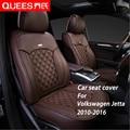 6 Цветов На Заказ Крышка Сиденье Автомобиля для Volkswagen Jetta (2010-2016) Композитный pu Стайлинга Автомобилей автомобильные аксессуары Протектор