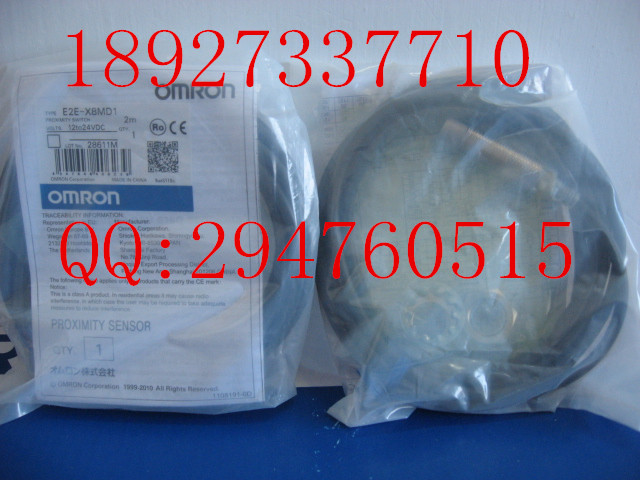 [ZOB] New original OMRON Omron proximity switch E2E-X8MD1 2M  --2PCS/LOT e2ec c1r5d1 e2ec c3d1 new and original omron proximity sensor proximity switch 12 24vdc 2m