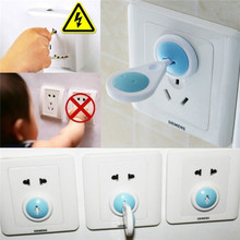 Safe lock cover for kids and baby