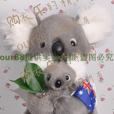 high quality goods lovely koala 40cm koala  plush toy doll christmas gift d994 mcd200 16io1 [west] quality goods