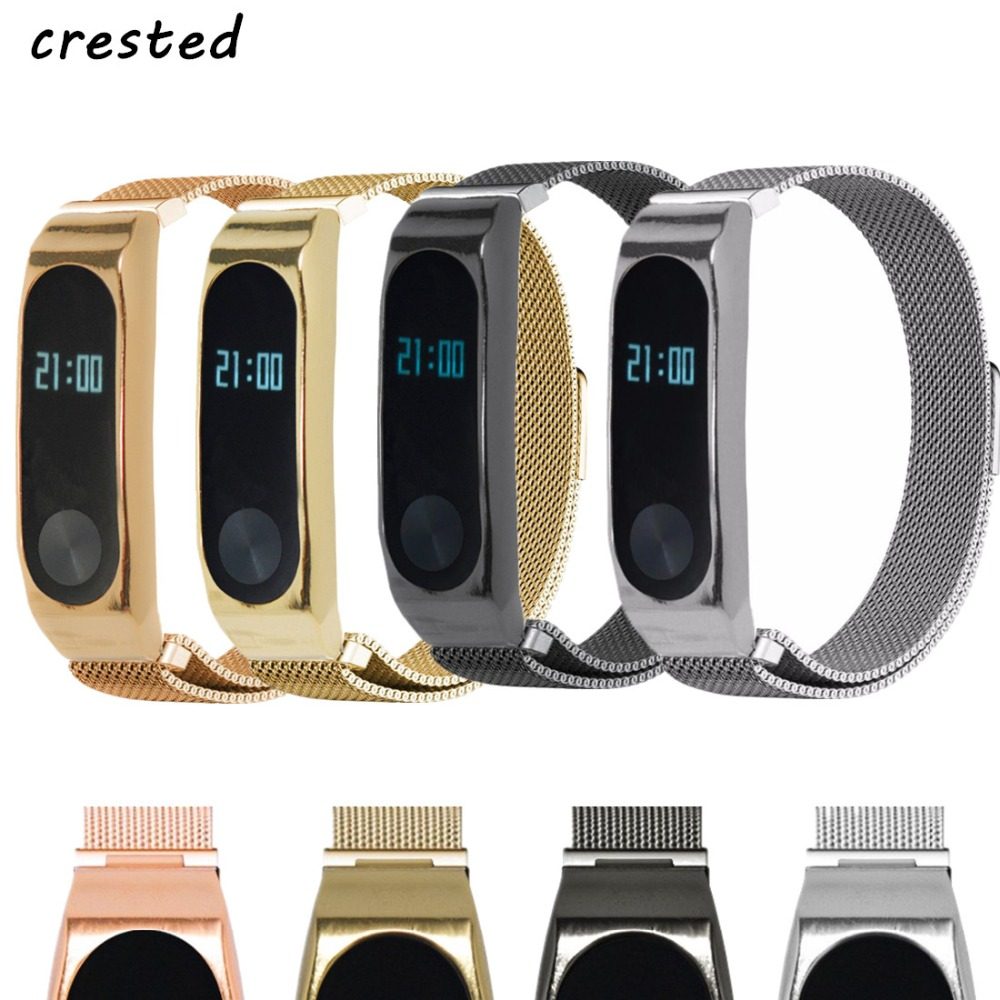 CRESTED Milanese Loop for xiaomi mi band 2 wrist strap Magnetic buckle Link Bracelet for xiaomi mi band2 wrist band Bracelets genuine leather bracelet watch bands wrist strap for xiaomi mi band2 fitness tracker