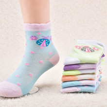 Hot Sales 0-11 years old Spring children cotton socks cartoon baby socks Korea cute comfort causal tube socks wholesale(China)