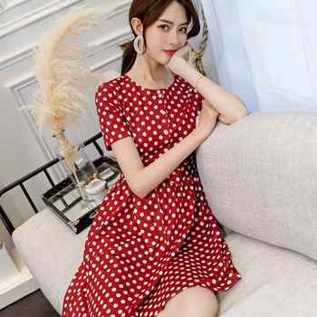 2019 New Chinese Checker cloth styles Women's Fashion Dresses for Spring and Summer the best gift for girl friend - DISCOUNT ITEM  0% OFF All Category