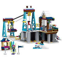 632pcs Friends Series Snow Resort Ski Lift Model Building Blocks Compatible Legoings Friend City Bricks Toys for Children Gifts
