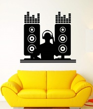 ויניל קיר מדבקות DJ מוסיקה בר מועדון לילה דיסק רוכב מוסיקאי מדבקת פוסטר בית אמנות עיצוב קישוט 2YY10
