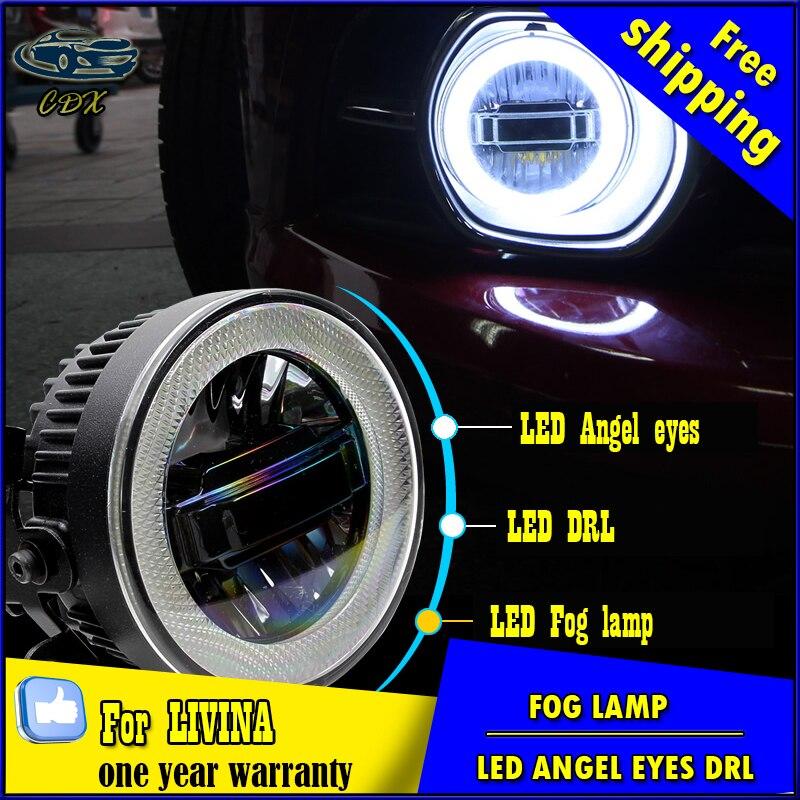 Car Styling Daytime Running Light for Nissan Livina LED Fog Light Auto Angel Eye Fog Lamp LED DRL High&Low Beam Fast Shipping