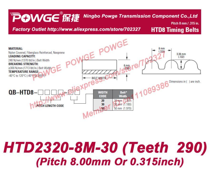 ФОТО HTD 8M High Torque HTD2320-8M rubber timing belt 2320 8M 30 teeth 290 width 30mm length 2320mm HTD2320-8M-30 Arc teeth HTD8M