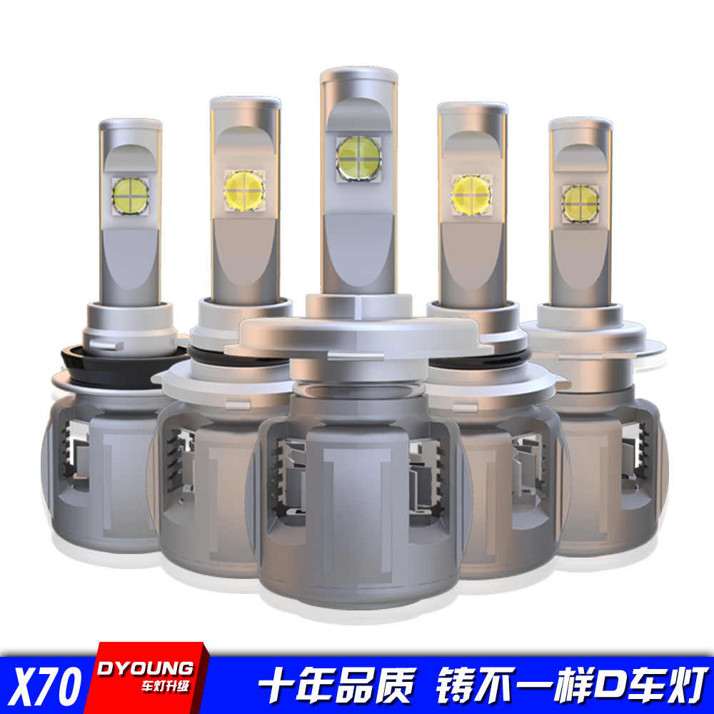1 piece X70 H4 H7 Car LED Headlight Bulb H11 9005 9006 HB4 H8 D1S D2S H1 D4S Upgrade Lens 6000K 15600LM Headlamp Fog Light
