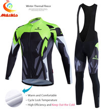 Malciklo 2017 Pro Fabric High Cycling Winter Thermal Fleece Jersey Long Set Ropa Ciclismo Bike Bicycle Clothing Pants W018
