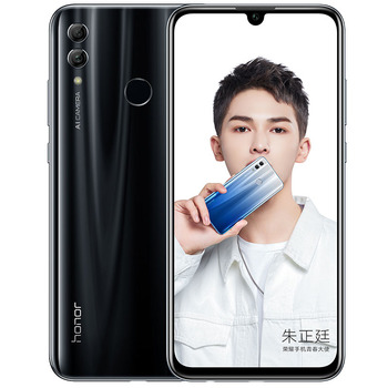 "Honor 10 Lite Mobile Phone 6.21""Full Screen EMUI 9.0 Kirin 710 Octa Core 3400mAh Fingerprint 4 Cameras 24.0MP Smartphone 1"