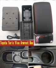 Для Yaris подлокотник коробка Vios подлокотник коробка центральный магазин содержание коробка с держатель стакана, пепельница общая модель
