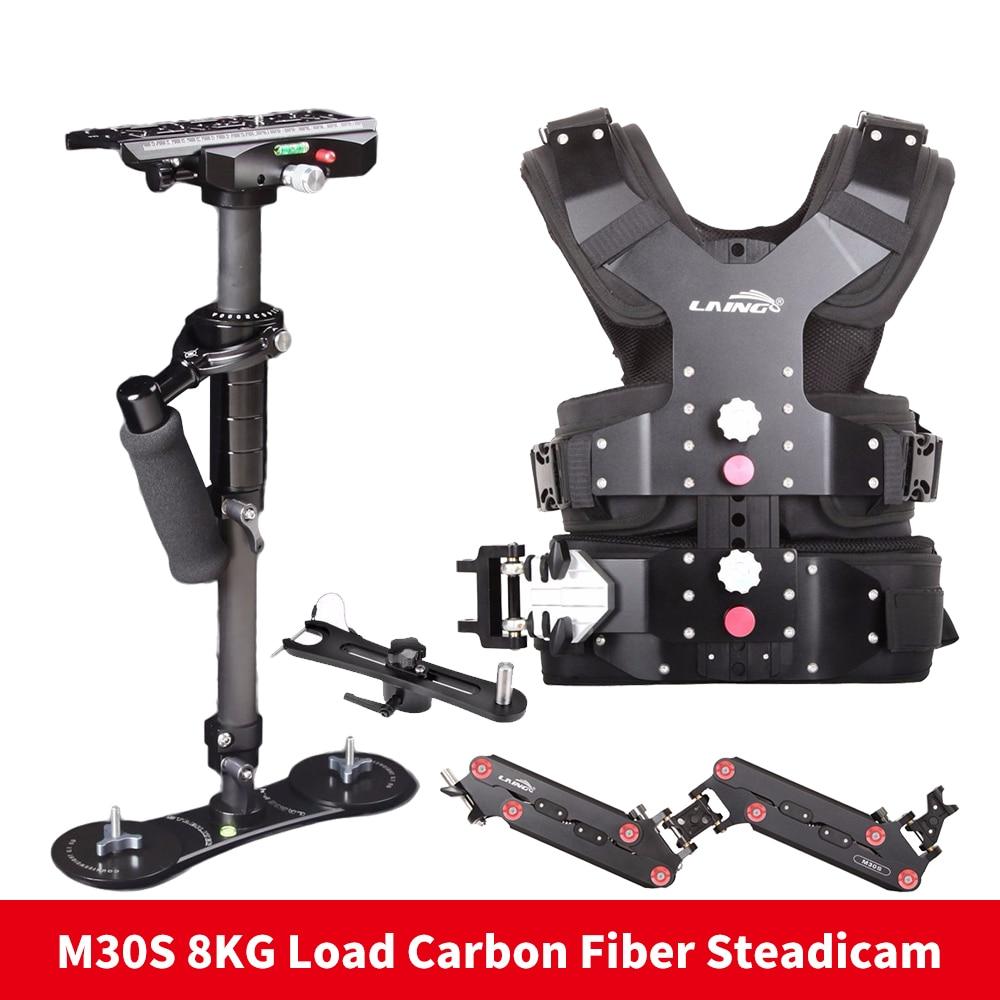 LAING M30S Professional Steadicam Steadycam Carbon Fiber Light weight DSLR Video Camera Stabilizer+ Vest+Sled +arm