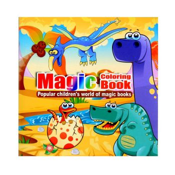 Dinosaur cartoon puzzle books coloring book children's Intelligence development parent-child interaction interest cultivation