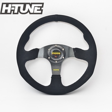 H-TUNE 350mm OMOM Universal Suede Leather Car Auto Racing Steering Wheel