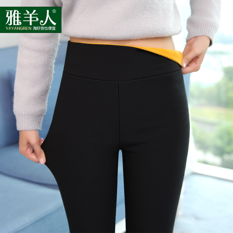 Winter font b legging b font high waist pencil elastic trousers thermal pants plus velvet thickening