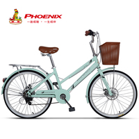 Phoenix 24 26'' Women Bike Road Bikes Retro Bike Ladies Bicycle Bicicleta Aluminium Double Disc Brake bisiklet bicicleta
