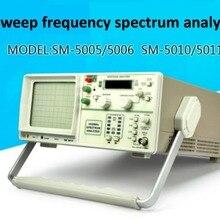 Анализатор спектра 1 ГГц RF анализатор сигнала sm-5010 SM-5011