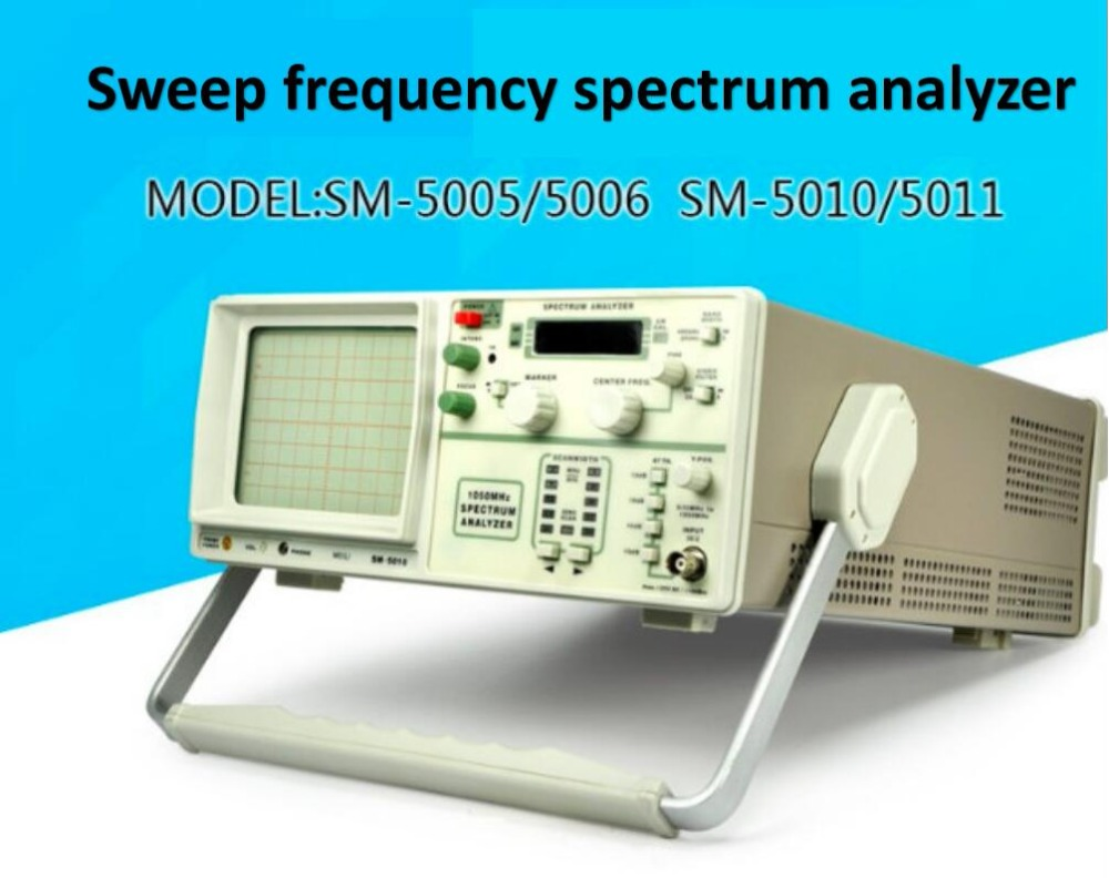 Analisador de espectro 1 GHz sm-5011 sm-5010 analisador analisador de sinal de sinal de RF