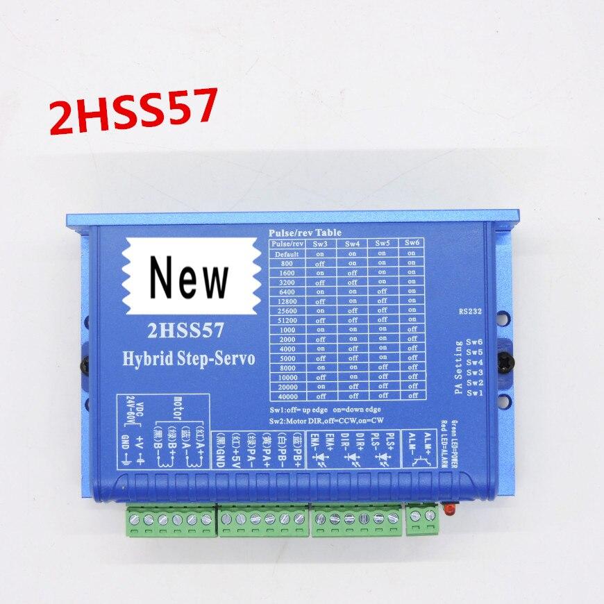 2-фазный шаговый сервопривод с замкнутым контуром 2HSS57 для двигателя NEMA23, линейный кодировщик 1000, 24V-48VDC 6A