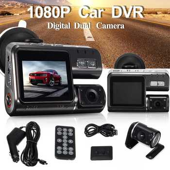 Dual Camera DVR i1000 Full HD 1080P Dual Lens Dash Cam Video Recorder 2 Camera Night Vision Car DVR Camcorder i1000s Car Camera image