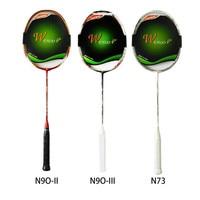 Professional 100% Carbon Racquet Badminton Racket Sports Single Practice Training Match Racket Raquette 3 Models