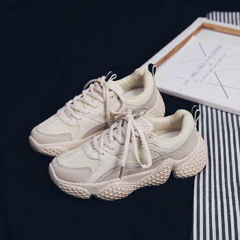 Woman Casual Shoes 2019 New Spring Fashion Casual Breathable Leather Air Mesh Shoes Women Casual Solid Sport Shoes Sneakers - DISCOUNT ITEM  50% OFF All Category