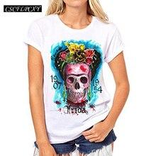 Women Frida Kahlo Print T shirt Funny BE01