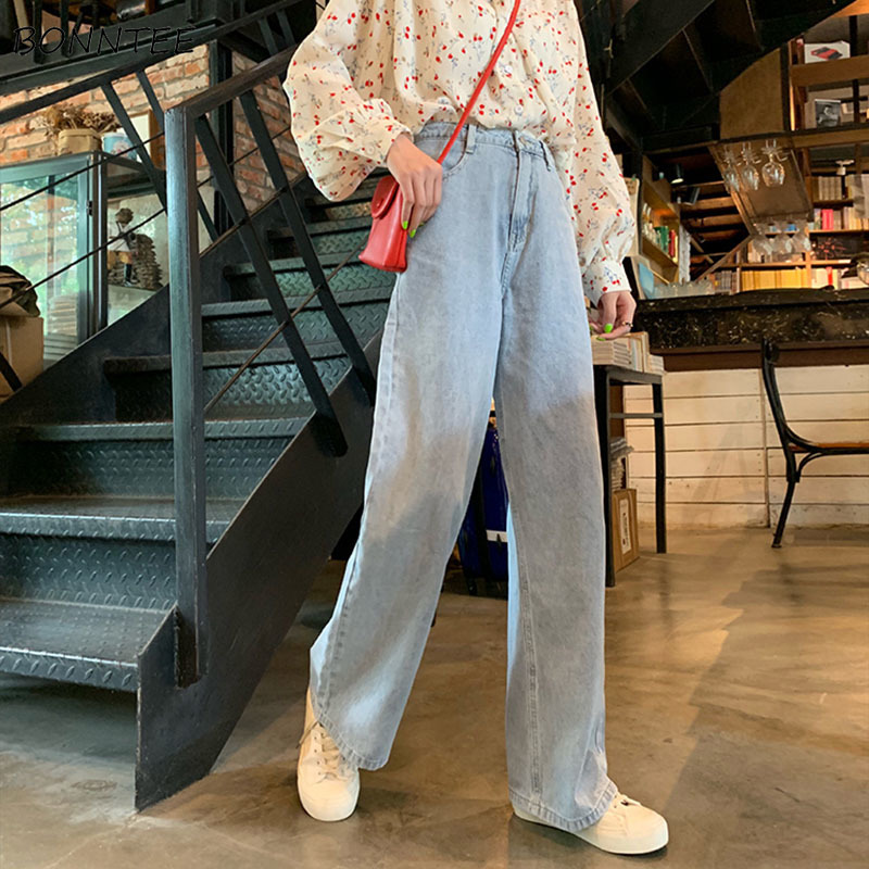 Jeans Women Spring Summer Trendy Simple Korean Style All-match Elegant High Waist Streetwear Womens Trousers Chic Casual Loose