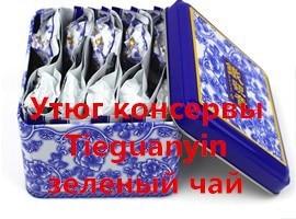 Китайский кованый металл ремесло кованого железа Многофункциональный s-тип многослойная Волшебная вешалка для брюк стойка подвесной стеллаж для хранения брюк