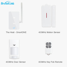 SmartOne Home Security Kit
