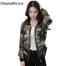 Autumn Winter Women Stand Collar Long Sleeve Zipper Camouflage Printed Bomber Jacket Female High Quality Free Shipping Nov 9
