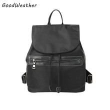Дизайнер ткань Оксфорд с кожаной женщины рюкзак мода черный шнурок сумки досуга большой емкости дамы туристические рюкзаки