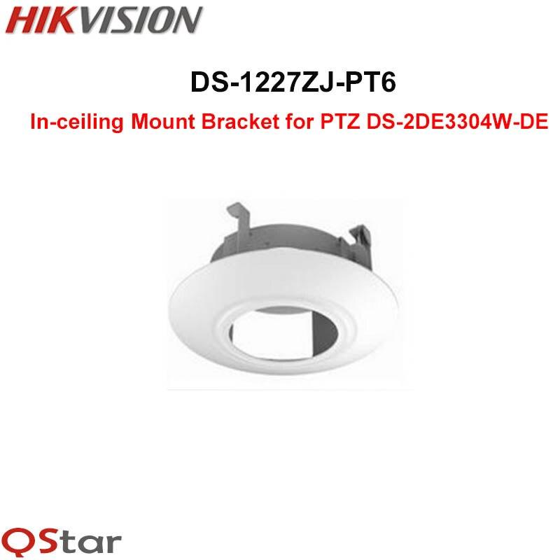 Hikvision DS-1227ZJ-PT6 In-ceiling Mount bracket for PTZ DS-2DE3304W-DE in stock original hikvision cctv bracket junction box ds 1280zj dm18 indoor celling mount for ds 2cd21series and ds 2cd31series