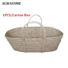 ALWAYSME 1PCS/Carton Box Baby Kids Newborn Infant Coin Bran Bassinet Basket Baby Summer Protection Basket Baby Car Safety Seats(China)