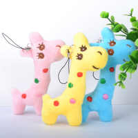 Kawaii Mini Plüsch Spielzeug 3 Farben-Giraffe 8 CM Stofftier Puppe Brautstrauss Toy Plüsch-schlüsselanhänger String Spielzeug puppe B0818