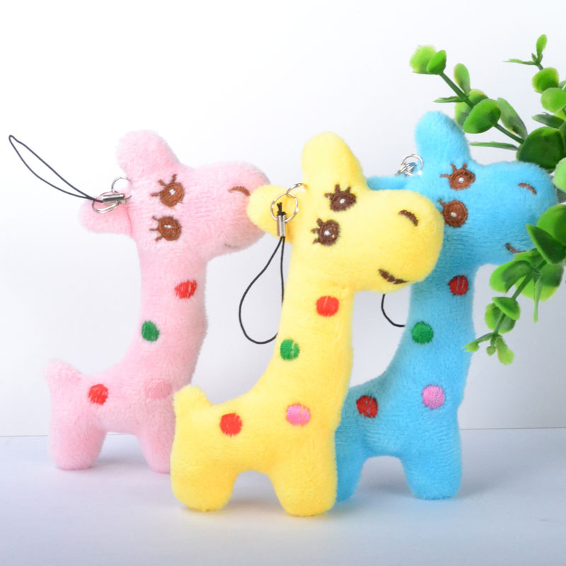 Kawaii Mini Plush Toys 3Colors - Giraffe 8CM Stuffed Toy Doll Wedding Bouquet Toy Plush Keychain String Toy Doll B0818