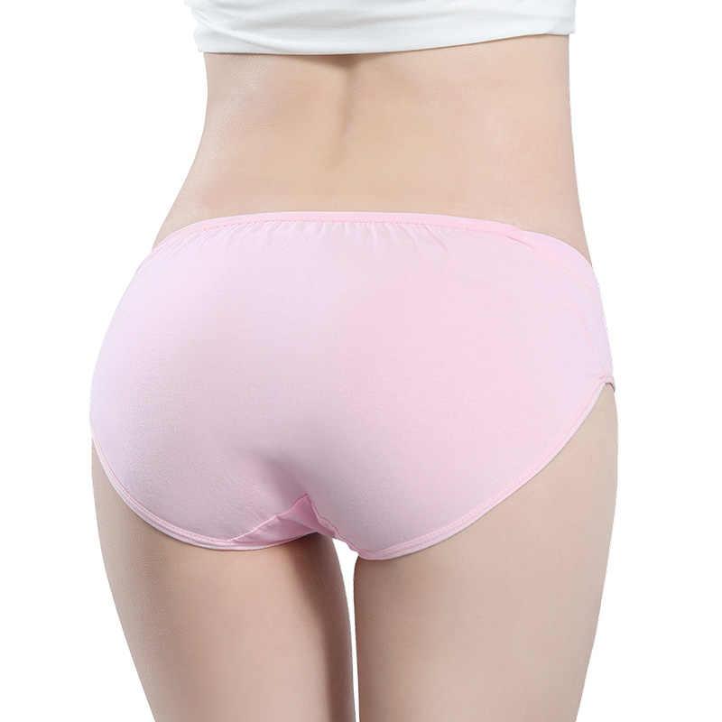 ผ้าฝ้าย V-Plus ขนาดผู้หญิงเอวต่ำชุดชั้นในสำหรับคลอดก่อนคลอด 4pcs