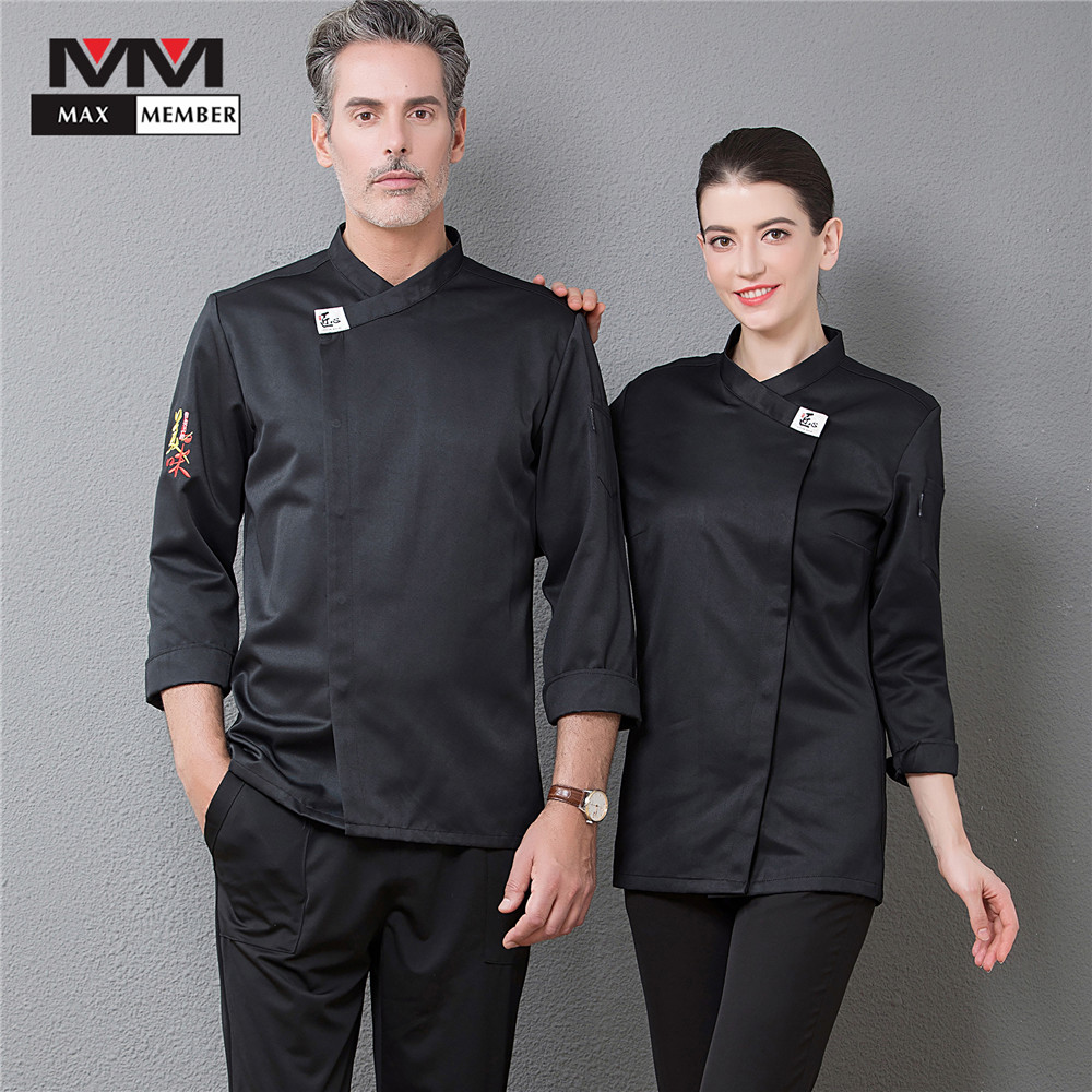 Men's Catering Professional Work Uniforms Single Breasted Cocina Kitchen Long Sleeve Top Chef Jackets Overalls Cook Clothing
