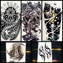 Trendy 3D Robot Arm Temporary Tattoo Men Body ARm Legs Shoulder Sticker Women 21x15CM Large Black Fake Flash Tatoo Waterproof