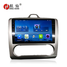Free Shipping 9 Android 7 0 1 font b Car b font DVD Player For Ford