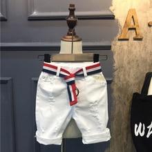 Модные летние штаны детские джинсовые шорты для мальчиков, белые джинсы с поясом, детские шорты От 2 до 7 лет джинсы для маленьких мальчиков Лидер продаж года