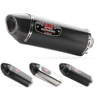 Universal 51mm Motorcycle Motorbike Yoshimura Exhaust Pipe carbon fiber Silencer For KTM ATV Z1000 NINJA250 CB1000R GSR650 Z800