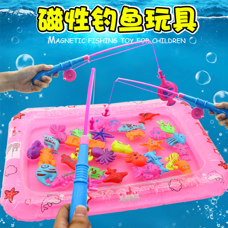 42 Piece Setplay House Children's Magnetic Fishing Toys Set Summer Puzzle Water Baby Fishing Game