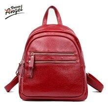 Новое поступление натуральная кожа рюкзаки женские корейский стиль Модные Рюкзаки Школьный рюкзак для девочек Mochila Брендовая дизайнерская обувь сумки