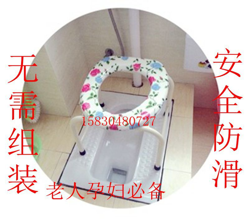 Free shipping Commode chair potty stool elderly toilet stool squat toilet toilet pregnant women with potty ...  sc 1 st  AliExpress.com & toilets online Picture - More Detailed Picture about Free shipping ... islam-shia.org