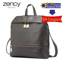 Одежда высшего качества Пояса из натуральной кожи Для женщин сумка женская Рюкзаки женские сумки на плечо высокое Ёмкость 4 цвета летние школьный ноутбук пакеты